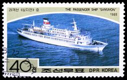 Passenger ship `Samjiyon`, Ships - 1988 serie, circa 1988. MOSCOW, RUSSIA - MAY 25, 2019: Postage stamp printed in Korea shows Passenger ship `Samjiyon`, Ships stock images