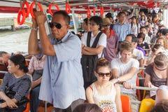 Passengers Stock Photo