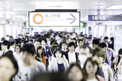 Passengers hurry at Ikebukuro station in Tokyo, Japan Royalty Free Stock Images