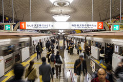Passengers in hurry at Osaka  subway Royalty Free Stock Photography