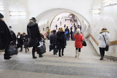 Passengers in Moscow metro Royalty Free Stock Image