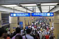 Passengers in a subway station in Beijing Stock Photos