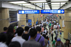 Passengers in a subway station in Beijing Royalty Free Stock Photography