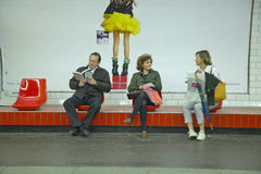 Passengers waiting for Metro Train, Metro Station, Paris, France Stock Photos