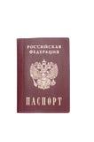 Passeport. Images libres de droits