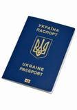 Passeport biométrique ukrainien d'isolement sur le fond blanc image stock