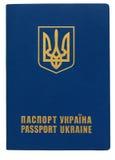 Passeport d'Ukrain photo libre de droits