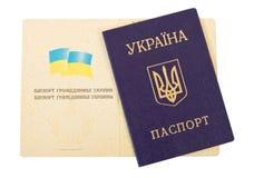 Passeport de l'Ukraine photographie stock libre de droits