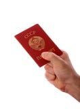 Passeport de l'Union Soviétique (URSS) Images libres de droits