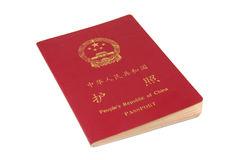 Passeport de la Chine Photo stock