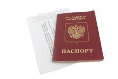 Passeport et certificat de la vaccination Images stock