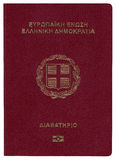 Passeport grec Images libres de droits