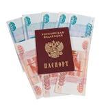 Passeport russe photos stock