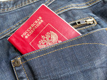 Passeport russe Images stock
