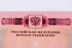 Passeport russe Images libres de droits
