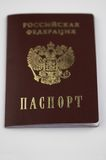 Passeport russe dans l'instruction-macro Photographie stock