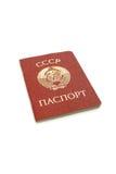 Passeport soviétique Image libre de droits