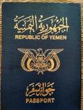 Passeport yéménite Images libres de droits