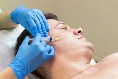 Passerar en kurs av den mesotherapy kliniken Royaltyfri Foto