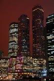 Passerelle à Moscou Photo libre de droits