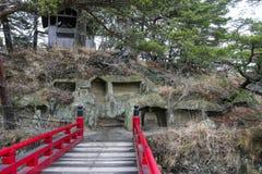 Passerelle au Japon Photos libres de droits
