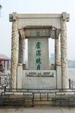 Passerelle de Pékin Marco Polo images stock