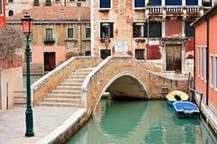 Passerelle de Venise Image libre de droits