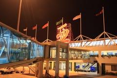 Passerelle SANYA airport2 d'embarquement Photographie stock libre de droits