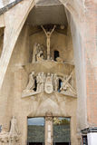 Passion facade of the Sagrada Familia in Barcelona. The Passion Facade is oriented to the west and is the most recently built Royalty Free Stock Images