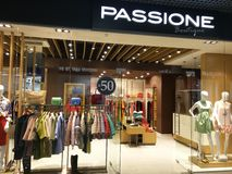Passione时尚商店在乌克兰 库存照片
