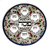 passover πιάτο Στοκ Εικόνες
