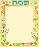 Passover Floral Note stock illustration