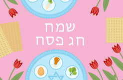 Passover greeting card with festive Seder table. Pesach template for your design. Vector illustration. Royalty Free Stock Photos