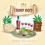 Passover Jewish Holiday Pesach seder Stock Photo