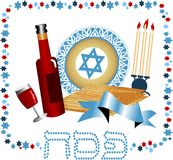 Passover new Royalty Free Stock Image