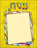 Passover Note. Vector illustration of a stained glass styled frame with a blank area, birds and the word Pesach at the top.Eps10 vector illustration