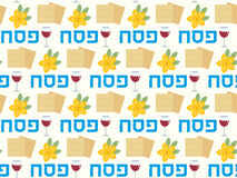 Passover seamless pattern. Pesach endless background, texture. Jewish holiday backdrop. Vector illustration. Royalty Free Stock Image