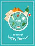 Passover seder plate with flat trasitional icons. greeting card design template Stock Photo
