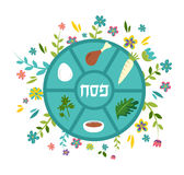 Passover seder plate with floral decoration, Passover in Hebrew in the middle. vector illustration Stock Photos