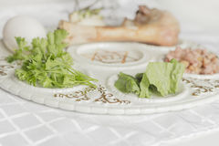 Passover Seder Plate. Jewish seder plate. Six foods make up this passover meal Royalty Free Stock Images