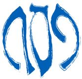Passover symbol Royalty Free Stock Photography