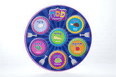 Passover. A Passover toy to teach the seder against a white background Royalty Free Stock Photos