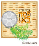 Passover vector card with hebrew text - Happy Spring Passover Royalty Free Stock Photography