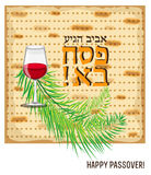 Passover vector card with hebrew text - Happy Spring Passover Royalty Free Stock Image