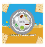 Passover vector card with hebrew text - Passover Stock Images