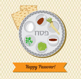 Passover vector card with hebrew text - Passover Stock Photos