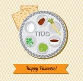 Passover wektoru karta z hebrew tekstem - Passover ilustracja wektor