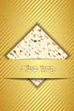 Passover wish card Royalty Free Stock Photography