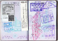 Passport. Singapore Passport with stamp from Japan, Malaysia & Thailand (Phuket Stock Images