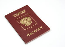 Passport. Of the citizen of the Russian Federation Royalty Free Stock Image